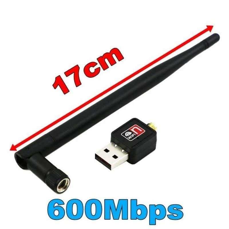 600 Mbps Antenli Wireless Adaptörü Kablosuz Ağ Wifi Adaptör Alıcı