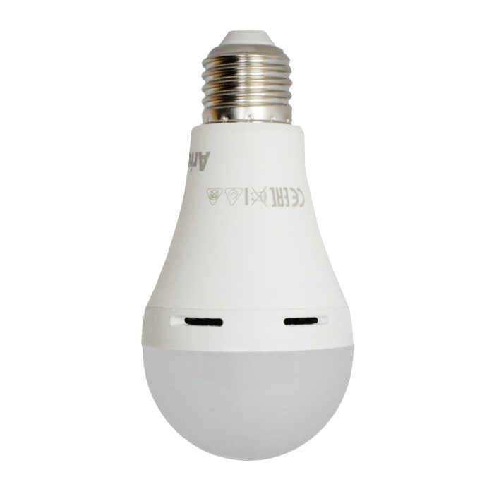 Yumatu Şarjlı 8W LED Ampul
