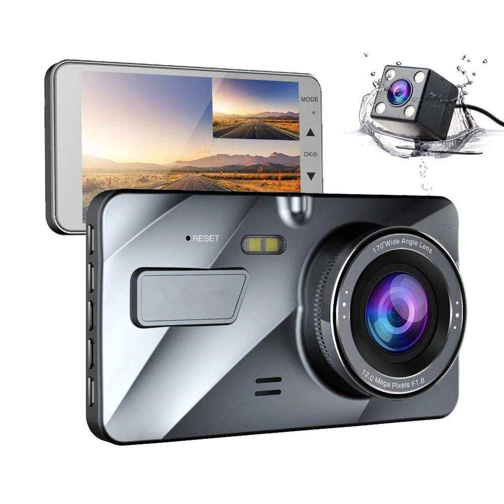 12MP Araç Yol Kamera  Geri Görüş Kamerası 4.0